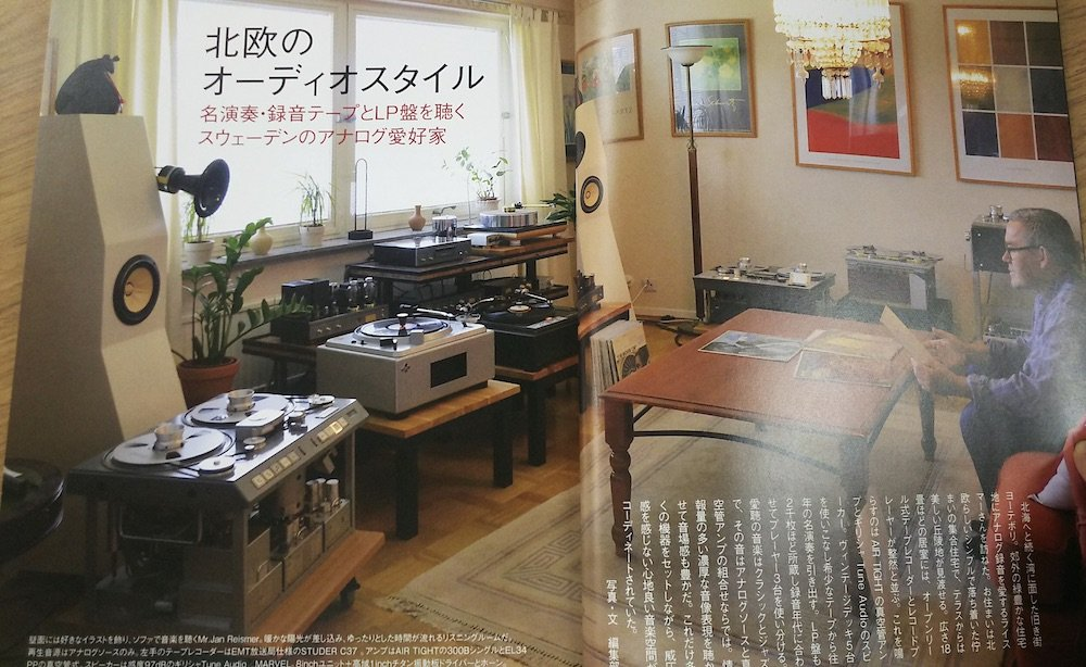 JR_Japan.jpg